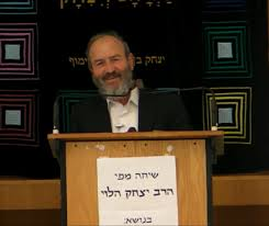 הרב הלוי